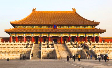 China Forbidden City