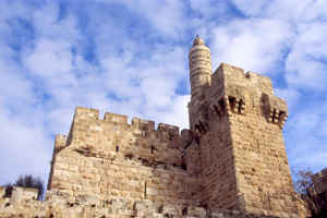Jerusalem Tower of David TB