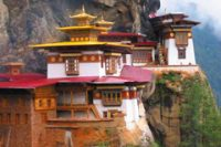 Tiger's Nest Tansang Monastery